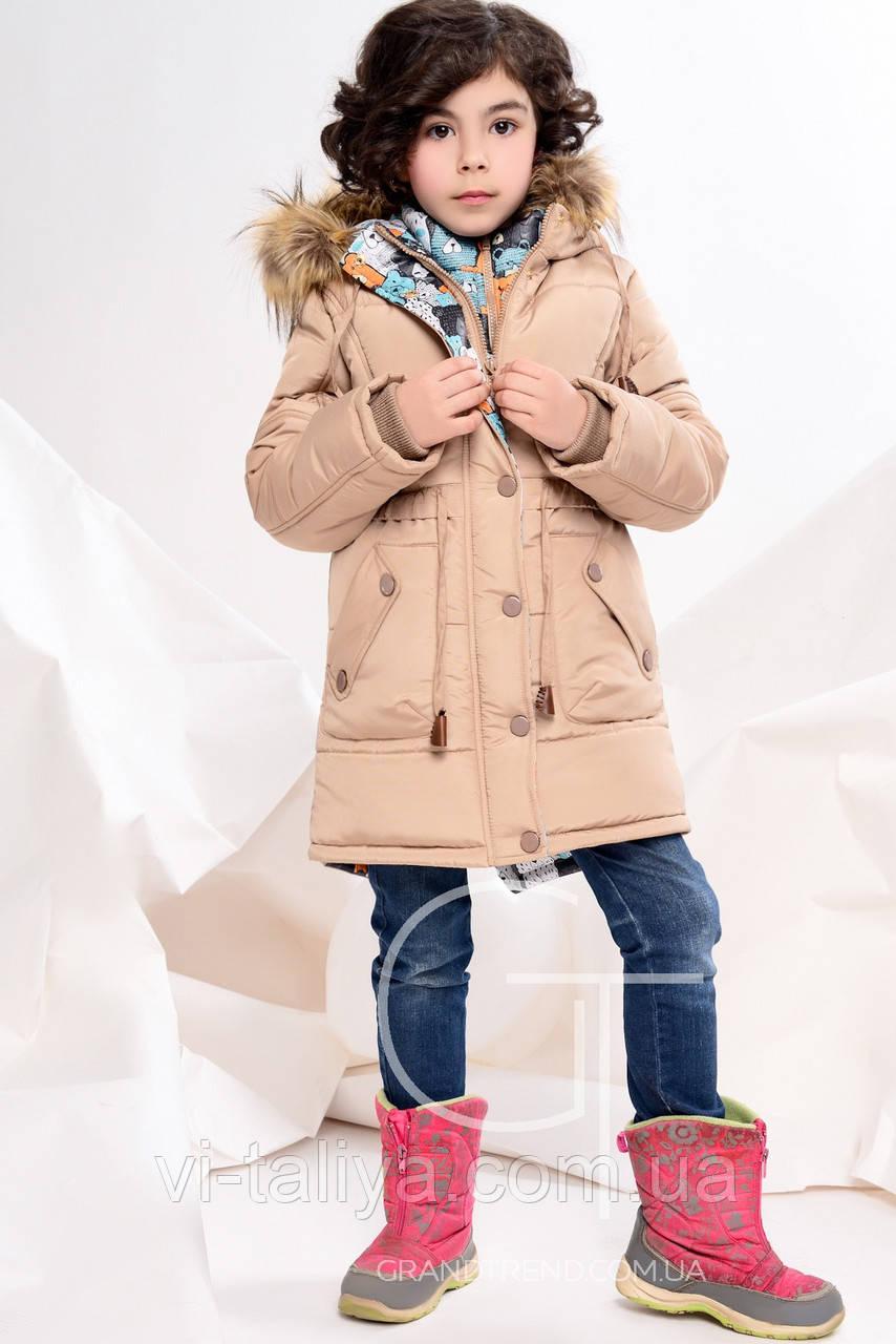 Детская зимняя верхняя одежда купить