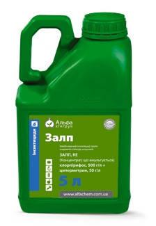 Инсектицид/інсектицид Залп (Нурел Д) хлорпирифос 500 г/л + циперметрин 50 г/л, пшеница, свекла, рапс, горох, фото 2