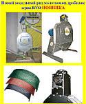 Молотковая зернодробилка RVO 652 производительность до 3,2 т/час