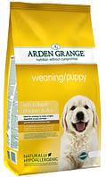 Корм для щенков Arden Grange Weaning Puppy