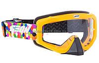 Очки кроссовые (маска) Geon Integra GN81 orange