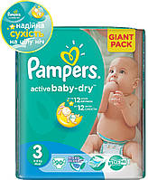 Подгузники Pampers active baby-dry 90 шт (3 4-9 кг)