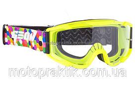 Очки кроссовые (маска) Geon Lykan GN90 yellow
