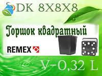 Горшок квадратный  8x8x8  (объем 0,32) черный