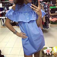 """Стильная женская рубашка """"Zara"""""""