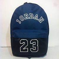 Рюкзак спортивный Jordan (юк 1)