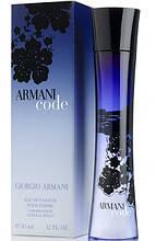 Женская оригинальная парфюмированная вода Armani Code Giorgio Armani, 50ml NNR ORGAP /5-35