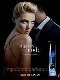 Женская оригинальная парфюмированная вода Armani Code Giorgio Armani, 50ml NNR ORGAP /5-35, фото 5