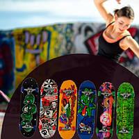 Скейтборд для тех, кто любит экстрим!