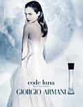 Женская туалетная вода Armani Code Luna Giorgio Armani 50ml NNR ORGAP /05-24, фото 7