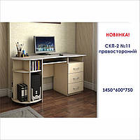 """Компьютерный стол с ящиками """"СКП-2 №11"""""""