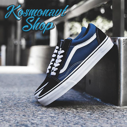 Кеды Vans Old Skool Navy Blue, фото 2