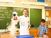 Научное шоу химиков