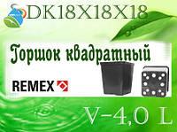 Горшок квадратный 18x18x18(объем 4.0 л) черный