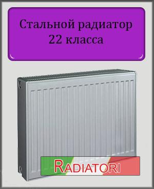 Сталевий радіатор тип 22 500х400