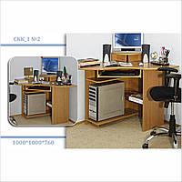 """Небольшой компьютерный стол """"СКК_1 №2"""""""