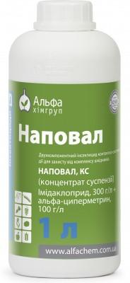 Инсектицид/Інсектицид Наповал імідаклоприд 300 г/л + альфа-циперметрин 100 г/л