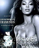 Парфюмированная вода Emporio Armani Diamonds 50 ml NNR ORGAP /05-44, фото 2