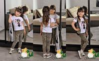 Детский  костюмчик-тройка для девочки