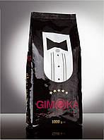 Кофе в зернах Gimoka Bar 5 Stelle 1000 г
