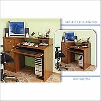 """Небольшой компьютерный стол СКП_1 №5 """"Студент"""""""