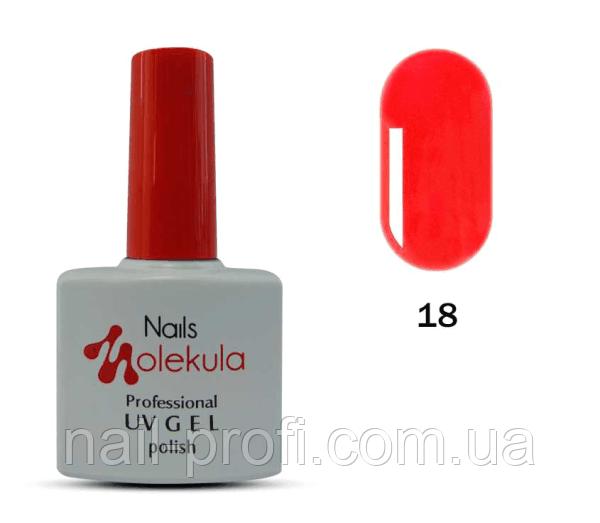 Гель-лак Nails Molekula Professional №18 Рожево-червоний
