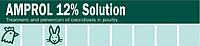 Ампрол 12% ( Amprol 12% solution) 5л, кокцидиостатик (Кофавет, Франция)