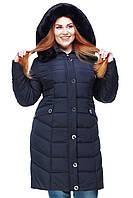 Женское зимнее пальто  Дайкири в Украине по низким ценам