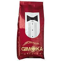 Кофе в зернах Gimoka Bar Platinum 1000 г