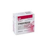 Триоксидент (Trioxident) 0.5 г