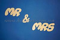 Mr & Mrs заготовки для декора