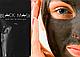 BLACK MASK  (Блэк Маск) - черная маска от черных точек , фото 4