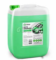 Grass Шампунь для ручной мойки автомобиля 20 кг.