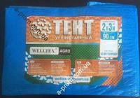 Тент тарпаулин 2х3, 90 г/м