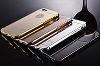Чехол бампер для iPhone 5 5S SE зеркальный