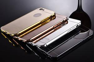 Чехол бампер для iPhone 6 6S Plus зеркальный БРАК