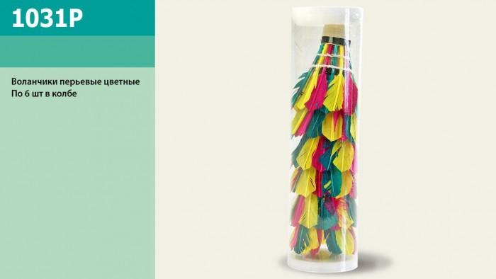 Воланчики 1031P (30105) (100уп по 6 шт) цветные, в колбе - Модный Магазин в Хмельницком
