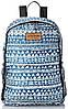 Чудесный мужской рюкзак с чехлом для города Dakine STASHABLE BACKPACK 20L mako 610934903591 синий/белый