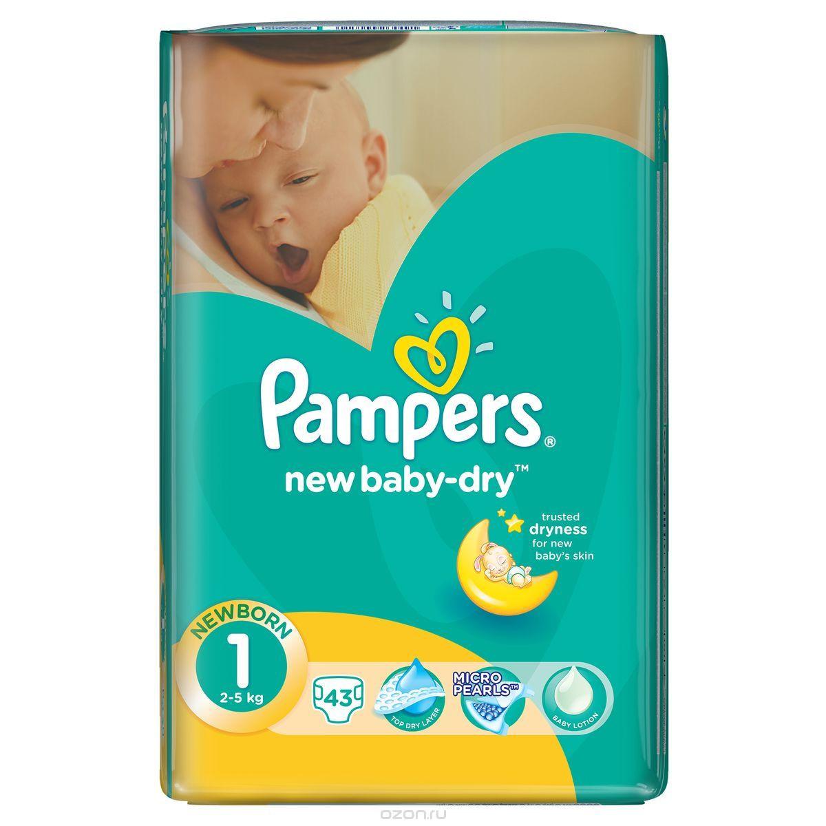 d1eb8ef22067 Pampers new baby-dry 1 подгузники 2 - 5 кг 43 шт - Интернет магазин