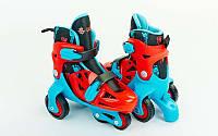 Роликовые коньки раздвижные детские YX-0147N-BL (р-р XS-27-30, S-31-34, изменен. полож. колес, голубой)