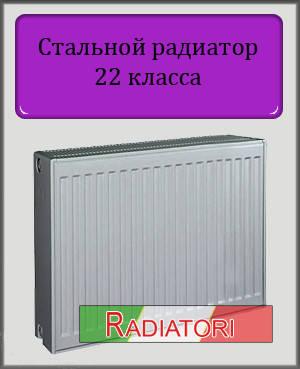 Стальной радиатор 22 тип 500х1000, фото 2