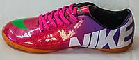 Футзалки Nike Merkurial