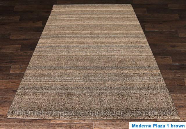 Купити килим Hand Tafted - Moderna plaza brown