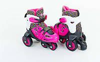 Роликовые коньки раздвижные детские YX-0147N-P (р-р XS-27-30, S-31-34, изменен. полож. колес, розовый)