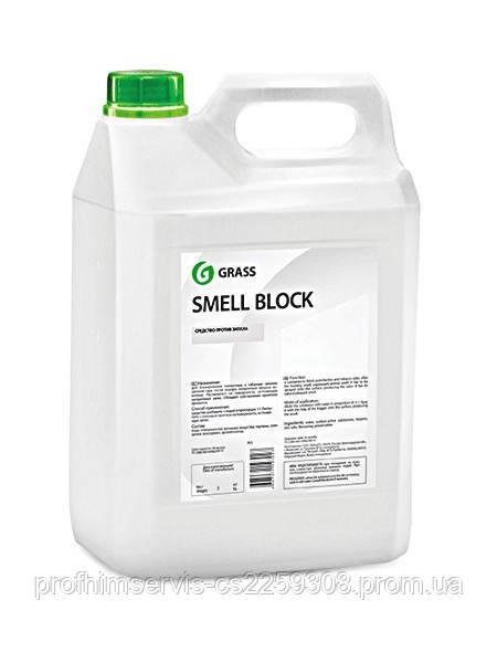 "Средство для устранения неприятного запаха Grass ""Smell Block"" 5 кг."
