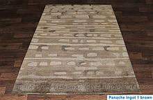 Купити килим Hand Tafted - Panache ingot brown