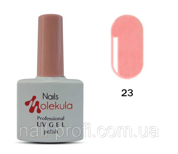 №23 Рожевий перламутр