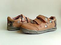 Кожаные кроссовки для девочек ТМ Ponte20/D.D.Step 28-33р.