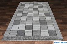 Купити вязаний килим Hand Knotted - Yunlu-1 natural