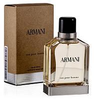 Мужская туалетная вода оригинал Armani Eau Pour Homme 50 ml NNR ORGAP /06-14